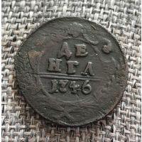 Деньга 1746 года