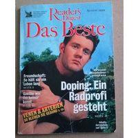 Немецкий язык: журнал Reader's Digest