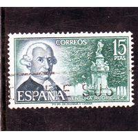 Испания.Ми-2014.Вентура Родригес Тизон (1717-1785), испанский архитектор и художник. Фонтан Аполлона, Мадрид.1973.