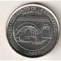 Панама 1/2 бальбоа 2017 Резервуар монастыря Ла-Консепсьон, Панама-Вьехо