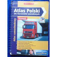 Атлас Польши для водителей.