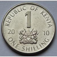 Кения 1 шиллинг, 2010 г.