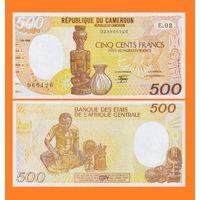 [КОПИЯ] Камерун 500 франков 1986 г.