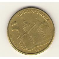 5 динар 2009 г.
