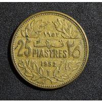 Ливан 25 пиастров, 1952