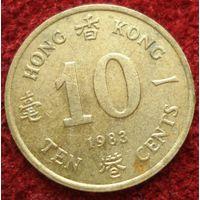 9110: 10 центов 1983 Гонконг