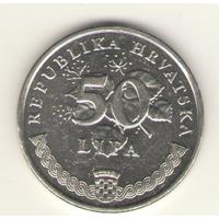 50 липа 2000 г.