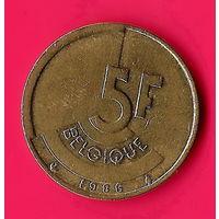 28-43 Бельгия, 5 франков 1986 г