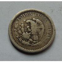 Старт с 1 рубля. Монета Мексики 1937 год.