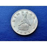 Зимбабве. 50 центов 1993. Брак, выкрошка.