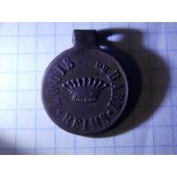 Старый винный жетон (Франция.)