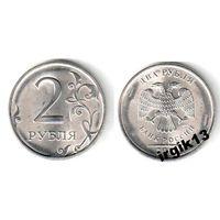 2 рубля 2010 года. Шт. 2.31 по Ю.К.