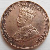 1.5. Гон Конг 1 цент 1933 год