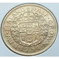 Новая Зеландия 1/2 кроны, 1951