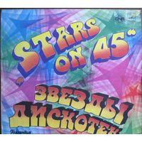 Stars on 45 / Звезды дискотек (Голландия)