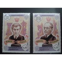 Таджикистан 2001 Шахматы Фишер, Ботвинник