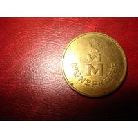 Жетон KWM (монета валидатор Германия)