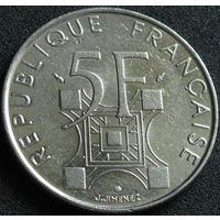 Франция 5 франков 1989 100 лет Эйфелевой башне