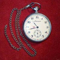 Молния 3602 карманные часы Волки СССР с цепочкой