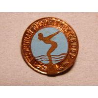 Знак-Отличный юный пловец БССР