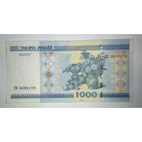 1000 рублей 2000 года, серия ЭВ
