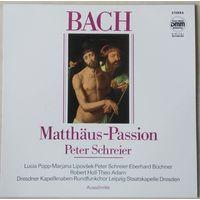 Bach. Matthaus-Passion. Peter Schreier. Mint