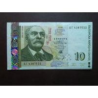 Болгария 10 левов.Серия 2008 г.Состояние VF.