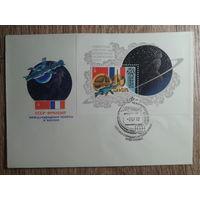 1982 КПД СССР-Франция блок