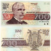 БОлгария 200 лев образца 1992 года UNC p103
