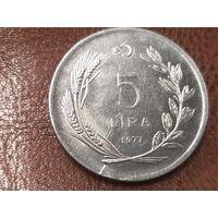 5 лир 1977 Турция
