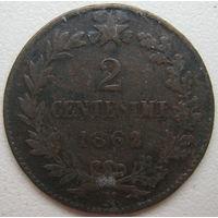 Италия 2 чентезимо 1862 г.