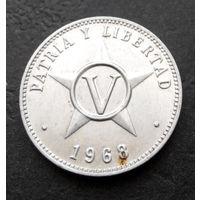 5 сентаво 1968 Куба #10 (Ленинград)