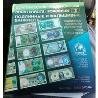 Подлинные и фальшивые банкноты и дорожные чеки стран мира