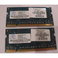 Оперативная память 512mb DDR2-667 Nanya