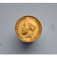 10 рублей 1911 ЭБ.Золото.сохран.САМАЯ НИЗКАЯ ЦЕНА!!!