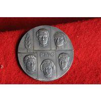 Наградная болгарская  медаль РМС ЦК НА ДКМС КОМСОМОЛСКИ ДАР ЗА ПОБЕДАТА 1944-1969