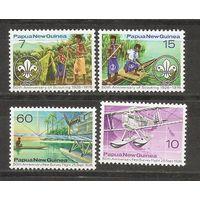 Папуа 1976 Бойскауты Гидросамолёты