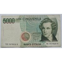 Италия 5000 Лир 1985 , VF, 699