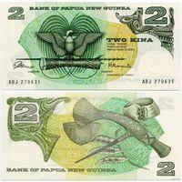 Папуа-Новая Гвинея. 2 кина (образца 1975 года, P1, UNC)