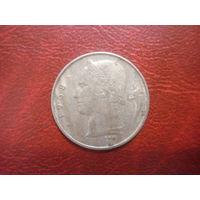1 франк 1968 года Бельгия (Ё)
