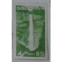 Национальный парк Никко. Япония. Дата выпуска:1938-12-25