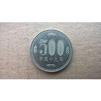 Япония 500 йен.  2007г. (D) Возможен обмен на 500 йен 1982-1999г