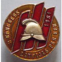 Знак 3-й конгресс латвийских пожарных 1981