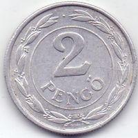 Венгрия, 2 пенгё 1942 года.