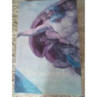Michelangelo/ Микеланджело