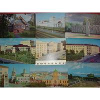 СМОЛЕНСК. КОМПЛЕКТ - 9 ИЗ 10, 1975 ГОД.