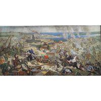 70 г. Защита Севастополя.