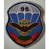 Разведка 95 бригады