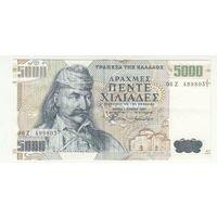 Греция 5000 драхм 1997 года. Состояние XF+/аUNC! Редкая!