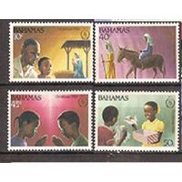 Багамы, 1986, Серия Рождество, ** (РН)